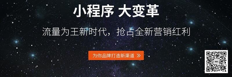上海小程序定制公司